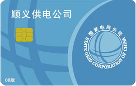 88大奖娱乐_接触式IC卡