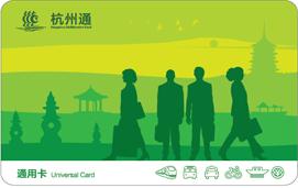 88大奖娱乐_感应式IC卡