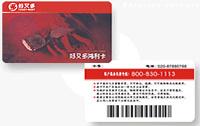 88大奖娱乐_条码卡