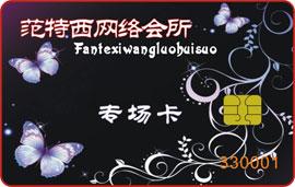 大奖娱乐在线_KTV可视卡